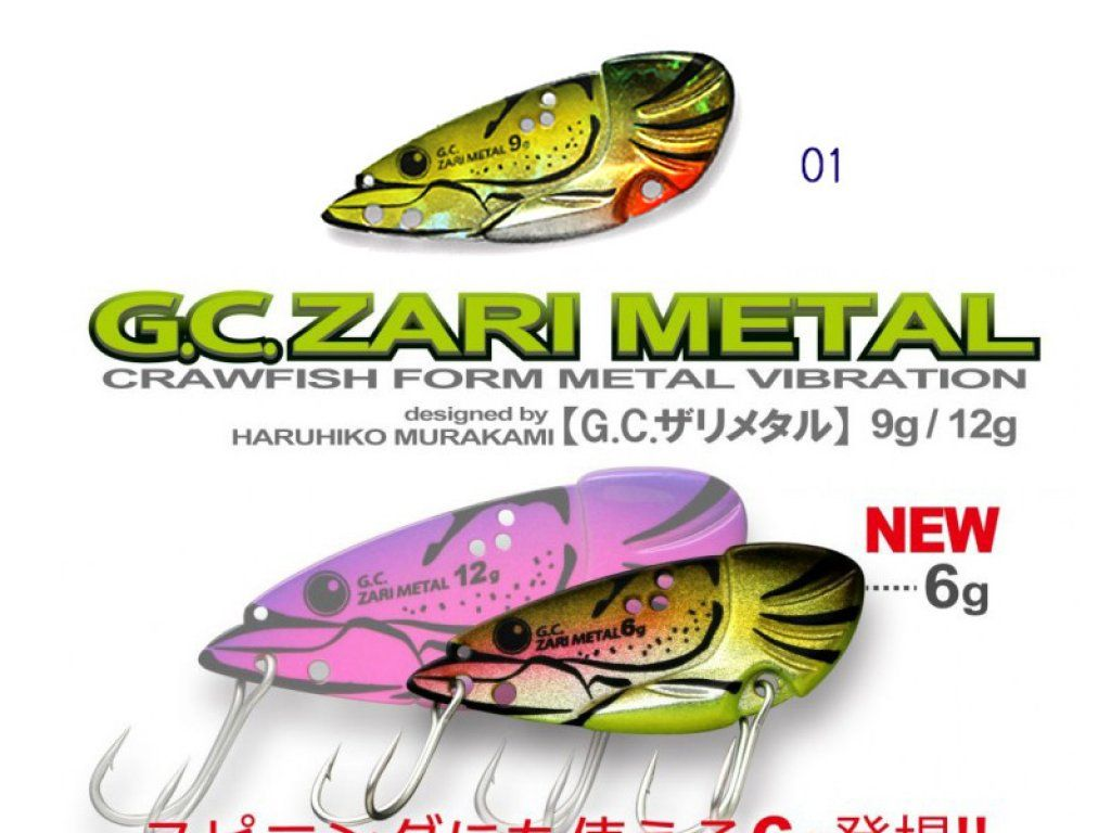Issei Zari Metal 9g, Color 01
