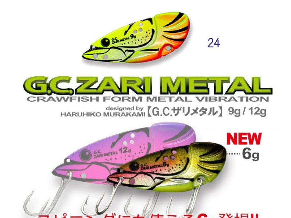Issei Zari Metal 9g, Color 24