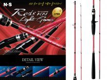 Black Hole NS Rods KN Light Game 662RR 1.98m, 30-120g