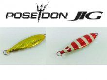 Poseidon Free Stream Control Slow Pitch Jig 100g 01