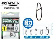 Owner 4184 Lead Snap 0