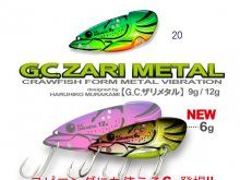 Issei Zari Metal 9g, Color 20