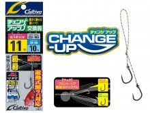 Owner Change Up CU-140 Hooks 35lbs, Size 09