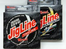 Momoi JIGLINE MULTI-COLOR, 100m/0.12mm
