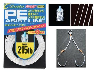 Owner PE Zaito Assist Line 55lb