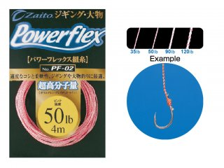 Owner Power Flex Assist Line 35lb