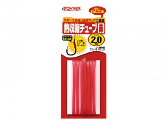 Owner Heat Shrink Tube 2mm Red